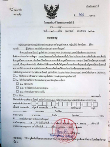 Arrest warrant issued by Thai Police for Douglas Shoebridge on sex trafficking charges